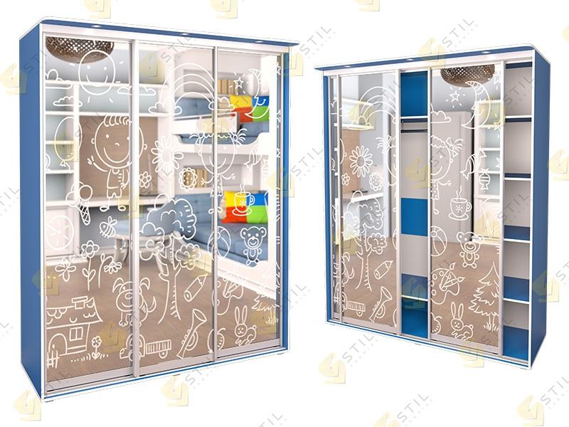 Шкаф-купе для детской Радуга 3Х-П9