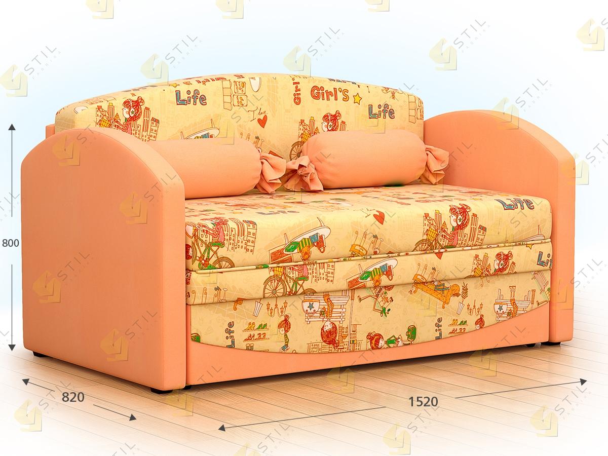 Детский выкатной диван Бебик 5А