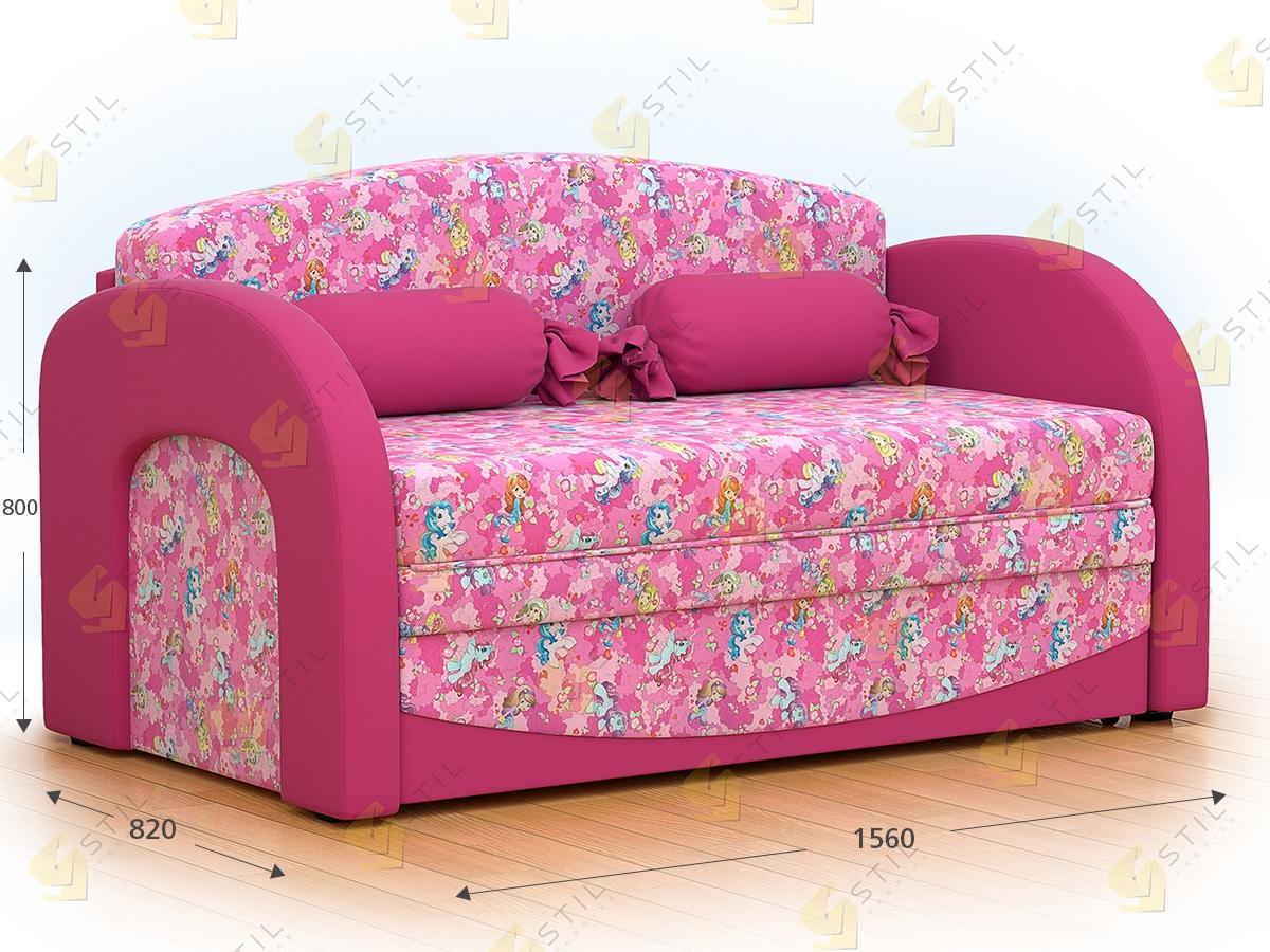 Детский выкатной диван Бейбик 6-130