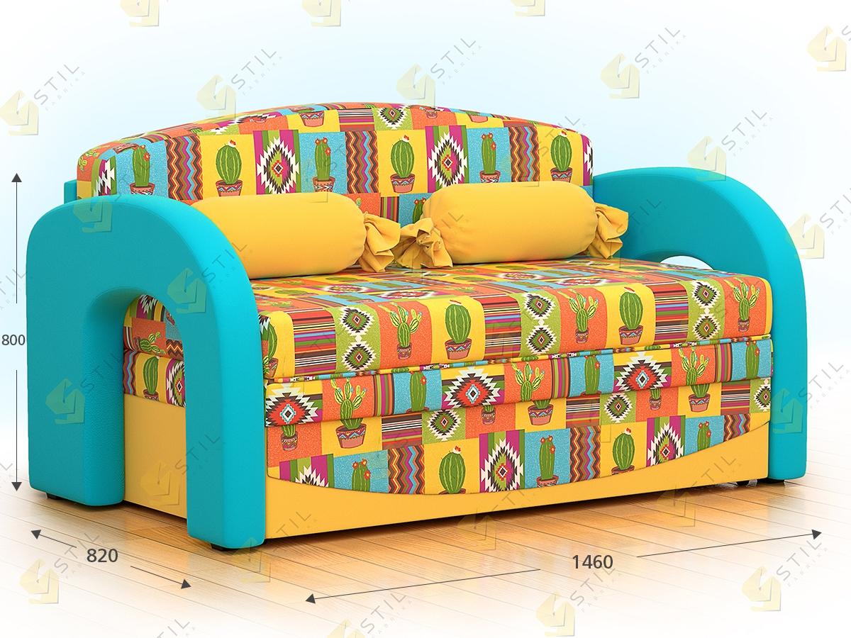 Детский диван Бейбик 7
