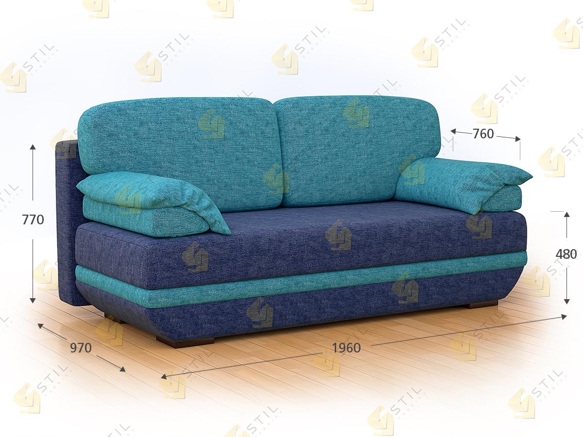 Маленькие диваны кровати в  Москве