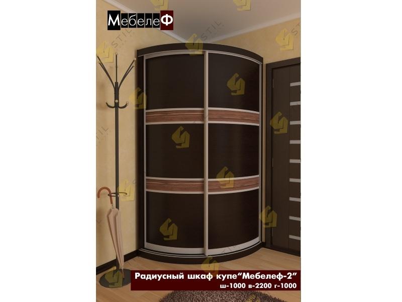 Шкаф угловой венеция 4