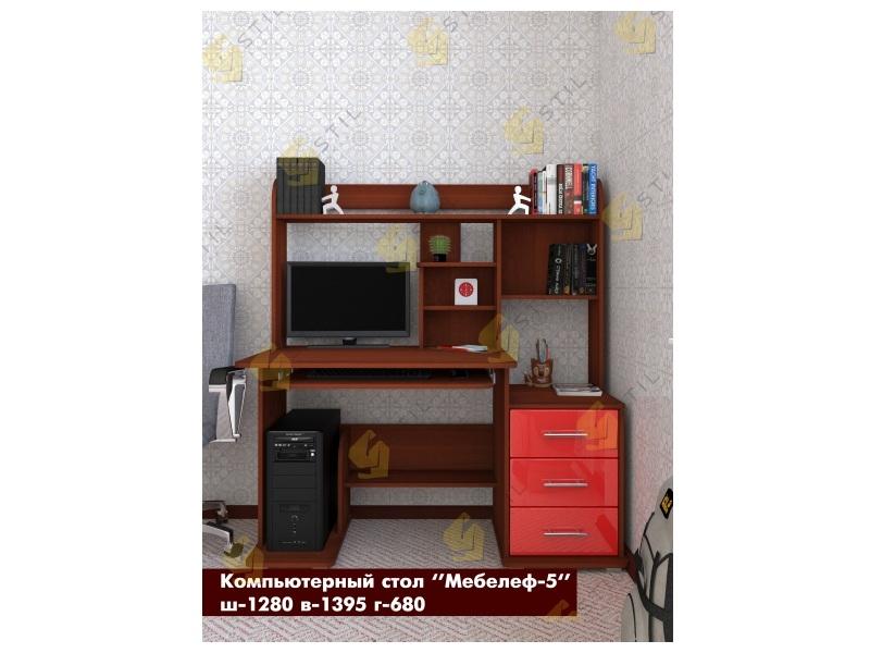 Компьютерный стол Ф-5