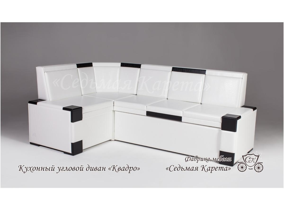 Угловой кухонный диван Квадро