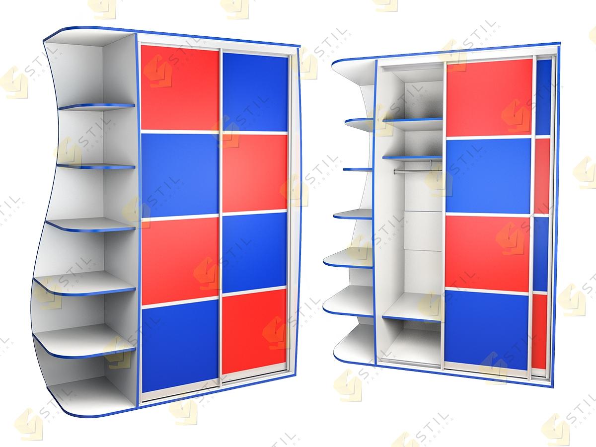 Детский шкаф купе Радуга 2х-9
