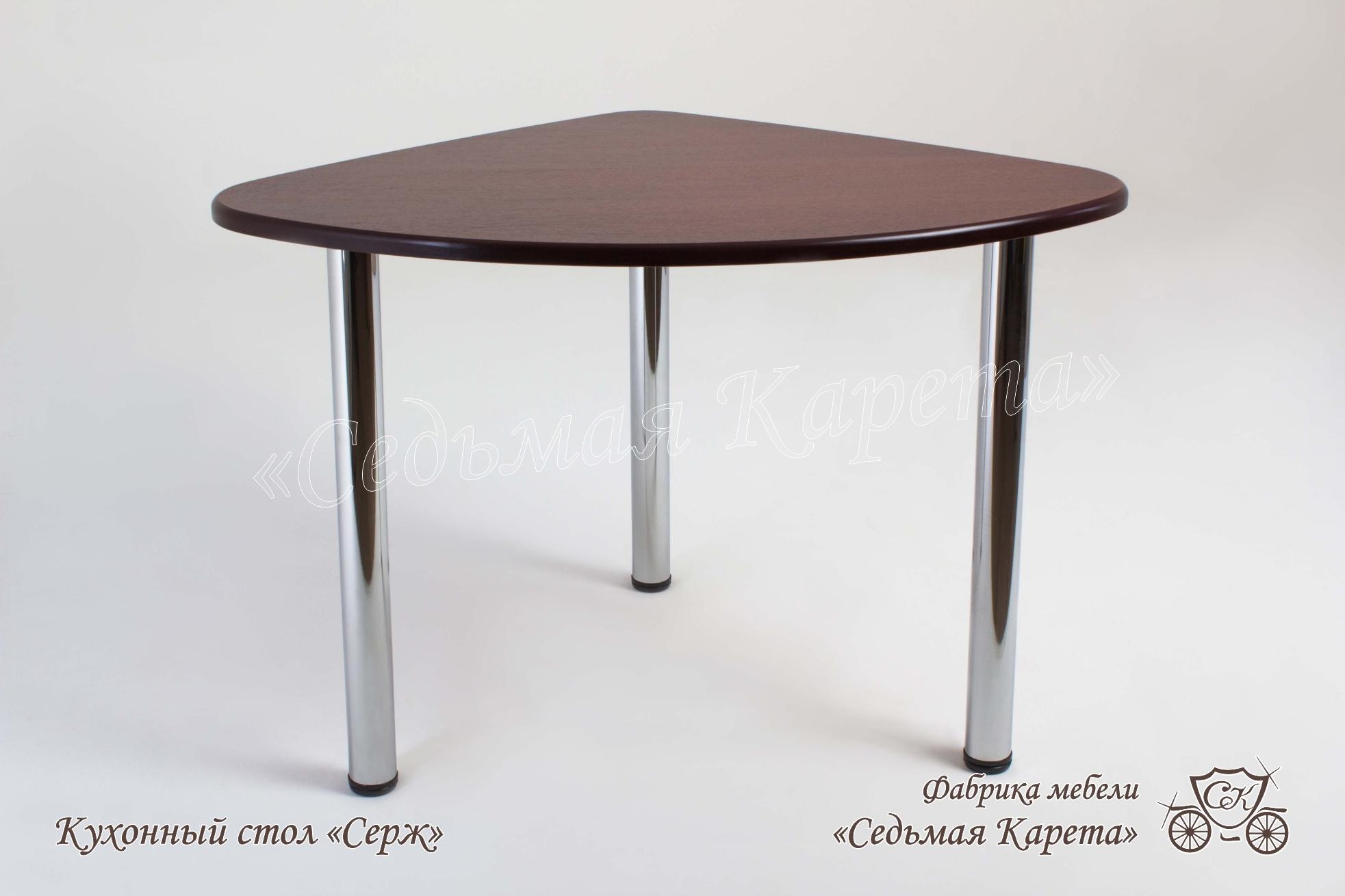 Кухонный стол Серж