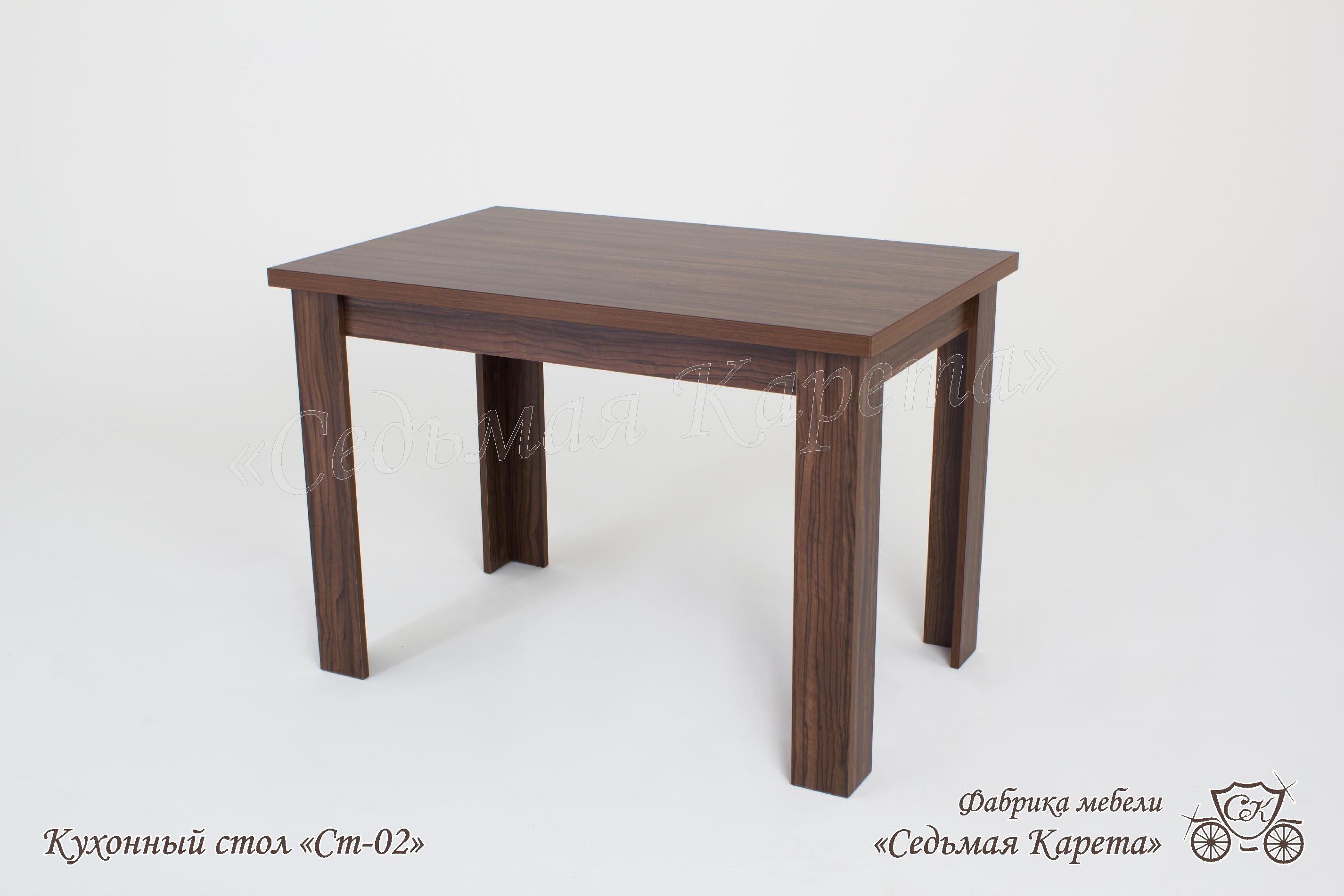 Кухонный стол Ст-02