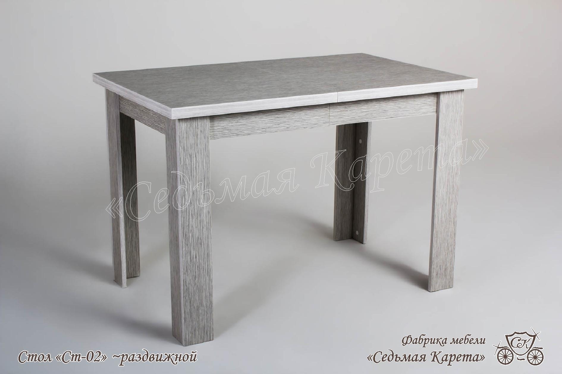 Стол кухонный раздвижной СТ-02