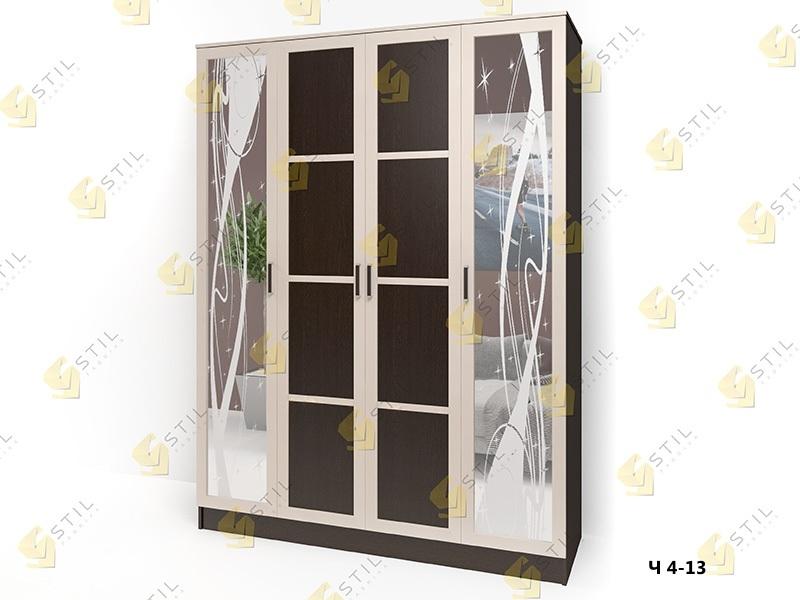 Распашной шкаф Стайл Люкс Ч 4-13