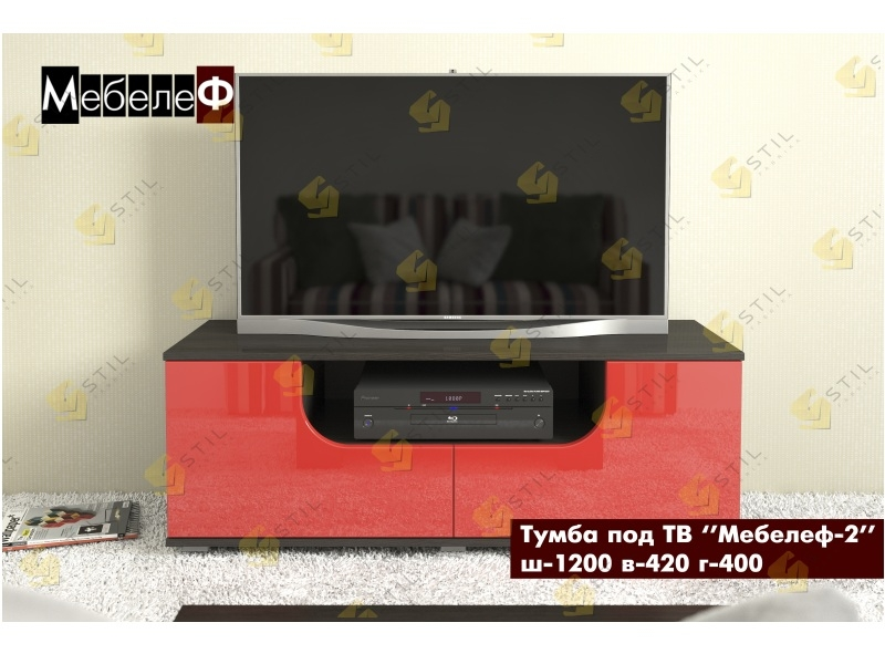 Тумба ТВ Ф-2