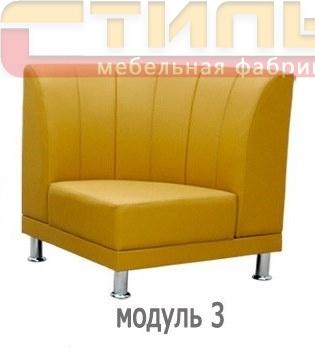 Блюз 10.09 (Модуль 3)