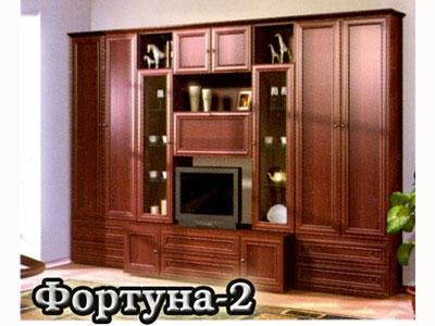Классическая стенка для гостиной Фортуна-2