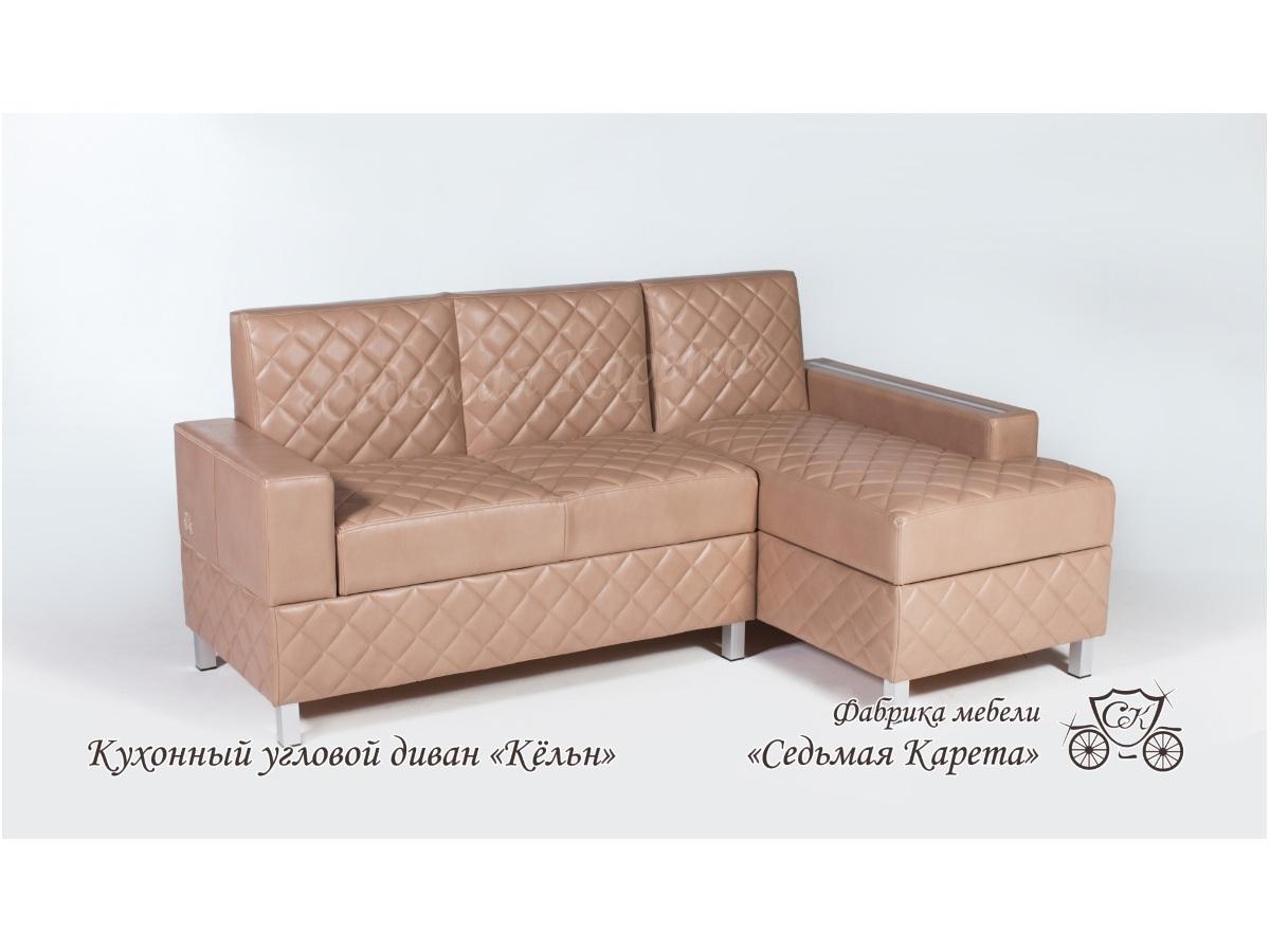 Угловой кухонный диван Кельн