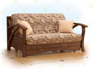 Прямой диван Алдер 120