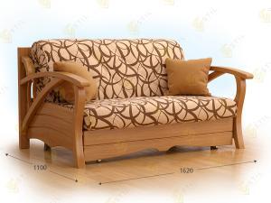 Прямой диван Алдер 140