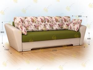 Прямой диван Амстердам 235