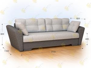 Прямой диван Амстердам 255