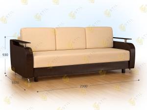 Прямой диван Артен