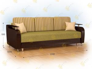 Прямой диван Артен 220