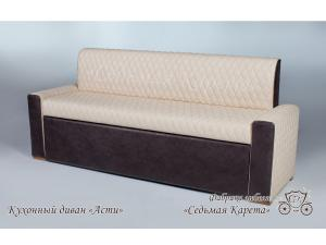 Кухонный диван Асти 1