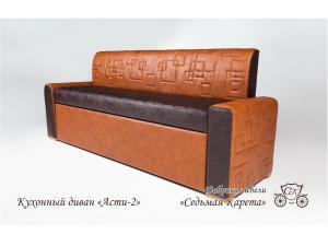 Кухонный диван Асти 2