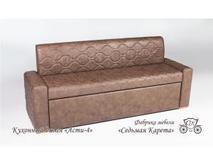 Кухонный диван Асти 4
