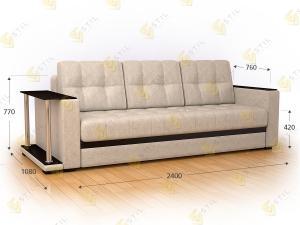 Прямой диван Атланта 234
