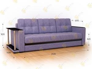 Прямой диван Атланта 254
