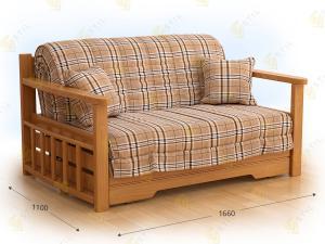 Прямой диван Балин 140