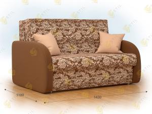 Прямой диван Бена