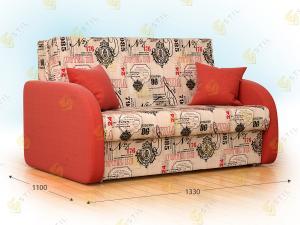 Прямой диван Бена 130