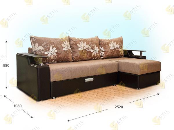 Прямой диван Бойто