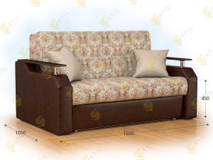 Прямой диван Браус 150