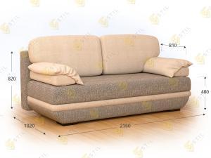 Прямой диван Бренгер 216