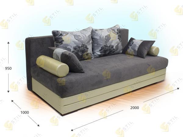 Прямой диван Бриозо