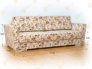 Прямой диван Бруни 215
