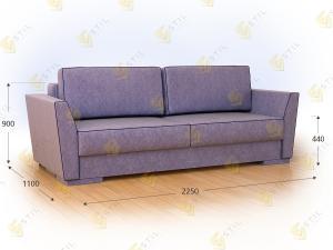 Прямой диван Бруни 225