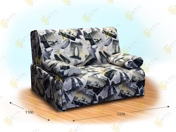 Прямой диван Бурлеско
