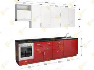Кухня Чаяна-3