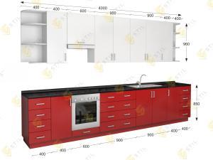 Кухня Чаяна-5