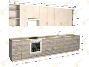 Кухня Чаяна-6