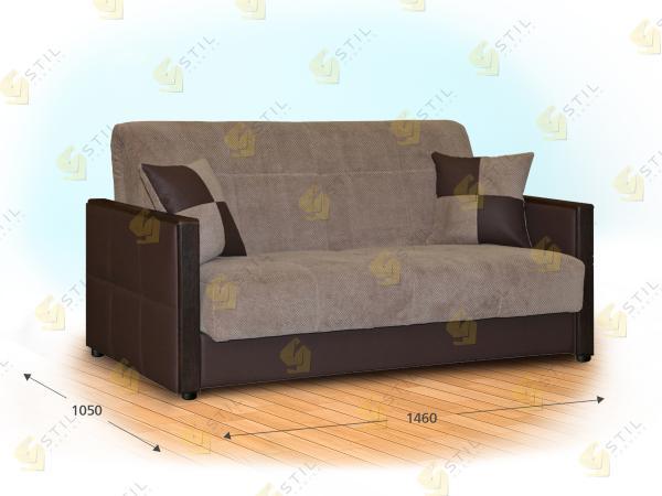 Прямой диван Дечизо