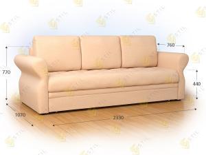 Прямой диван Джинель