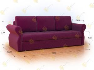 Прямой диван Джинель 223