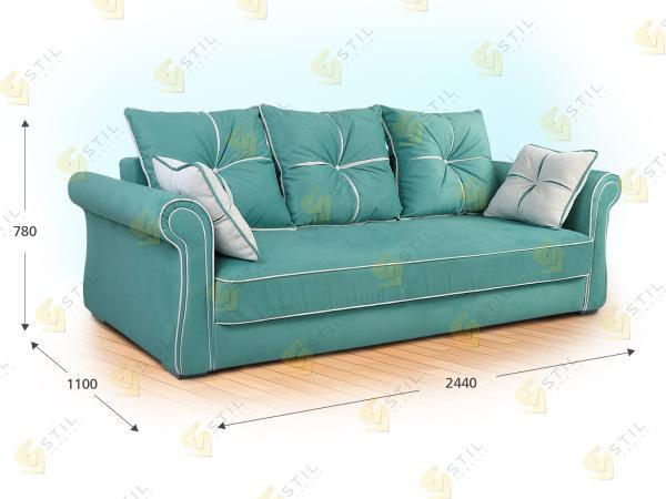 Прямой диван Ларме