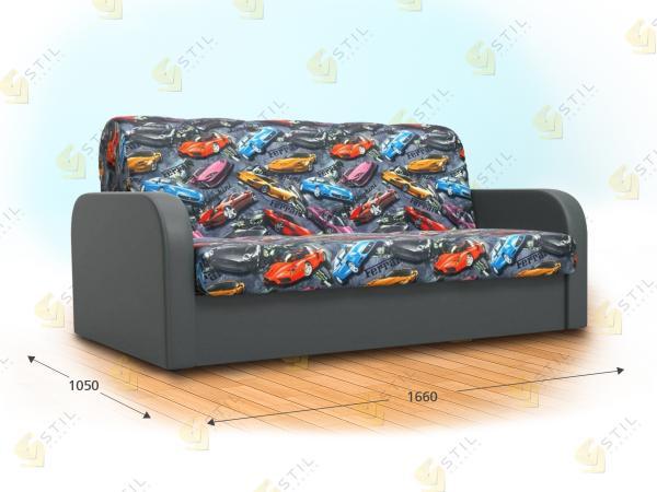 Прямой диван Фантастико