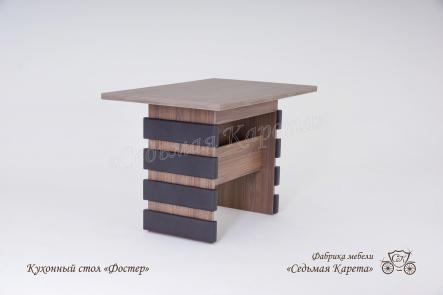 Кухонный стол Фостер