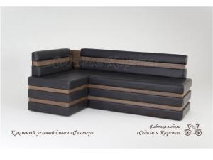 Кухонный диван Фостер
