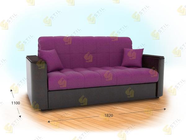 Прямой диван Гранде 140