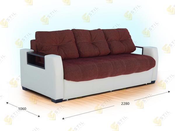 Прямой диван Империозо